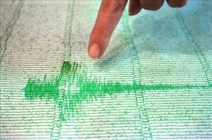 Siete sismos han movido el territorio nacional este domingo