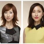 Mujeres se maquillan más si la situación económica es buena