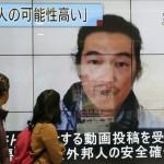 Japón llora la muerte del periodista Kenji Goto a manos del Estado Islámico