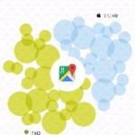 Waze es la app de GPS que consume menos datos